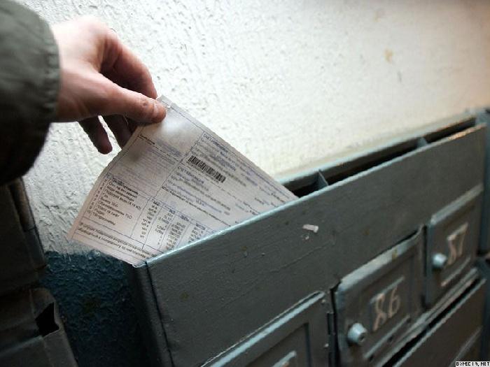 Post image of В Слободзейском районе будет создана единая служба ЖКХ