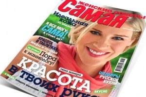 Post image of Удобство онлайн журналов
