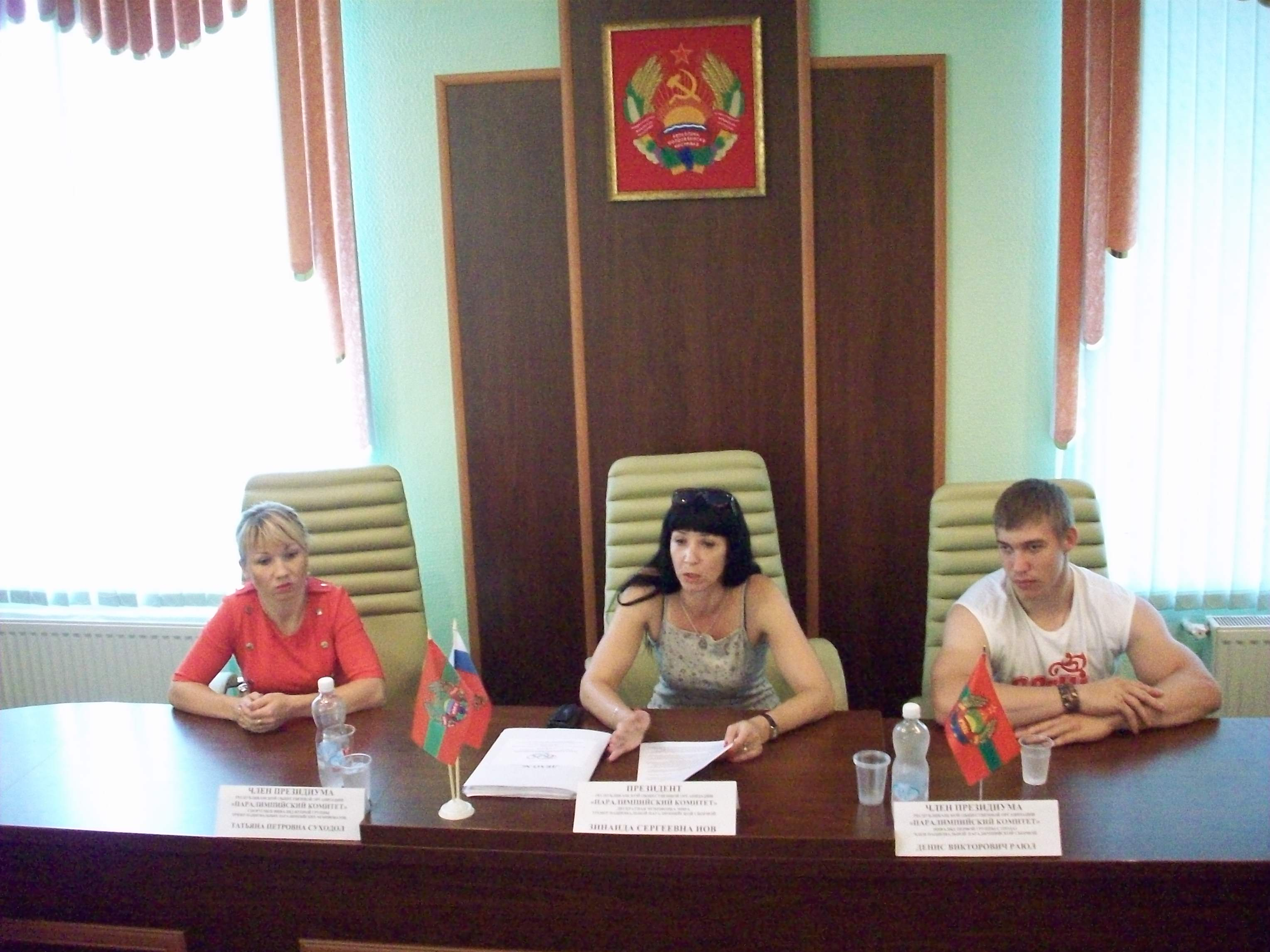 Post image of В Дубоссарах состоялось заседание Исполкома Республиканского Паралимпийского комитета